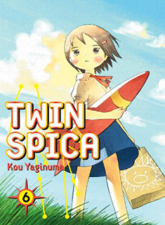 twinspica6